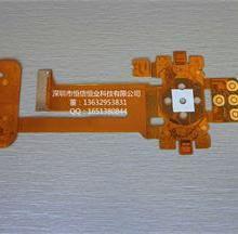 移动电话fpc柔性线路板 MP3MP4MP5柔性线路板厂家