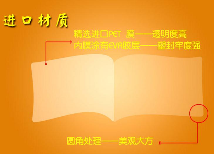 离型膜 pet聚酯薄膜 收缩膜热缩膜