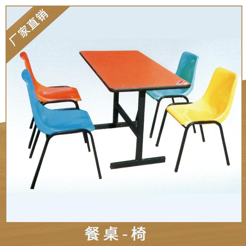 学校餐座椅 学校餐座椅厂家 学校餐座椅厂家直销 学校餐座椅供应商  学校餐座椅加工商