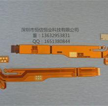 指纹识别电路排线板