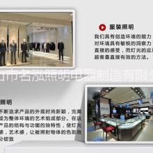 广东LED轨道灯厂家名泓照明17年照明行业经验图片
