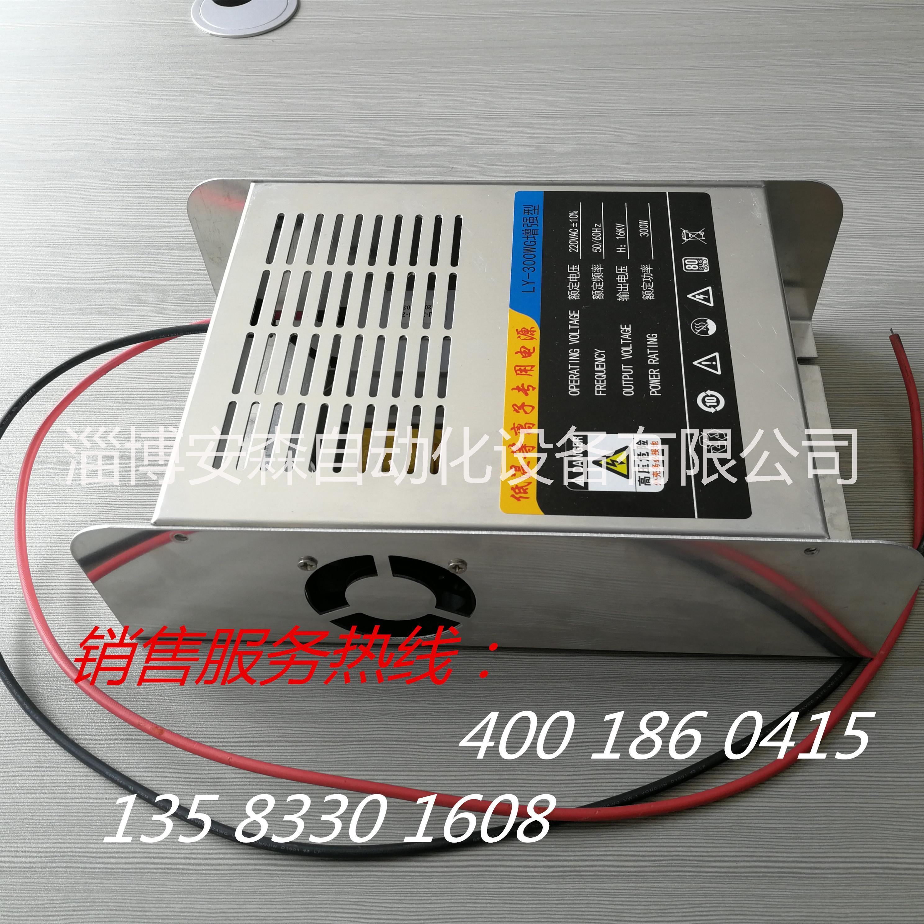 低温等离子高压电源销售