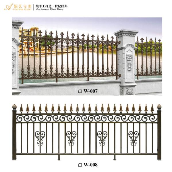 别墅围墙栏杆 高档别墅围墙栏杆 欧式阳台护栏庭院栏杆 清远高档别墅围墙栏杆