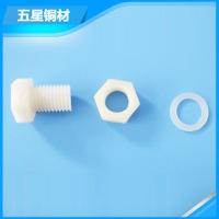 专业生产  m12白色尼龙螺丝 尼龙膨胀螺丝 尼龙螺丝 非标尼龙螺丝