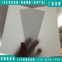抗划伤抗老化紫外线PC耐力板直销茶色PC板LED专用光学级扩散PC板乳白防火阻燃PC板 抗划伤抗老化抗紫外线耐力板直销批发