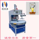 pet材料吸塑包装机 高周波圆盘式吸塑包装机 高周波熔断机