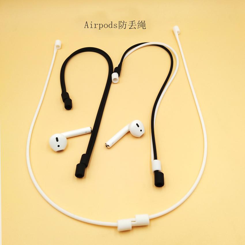 厂家直销苹果蓝牙耳机防丢绳Airpod耳机防丢绳配件
