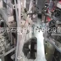 供应磁钮组装机