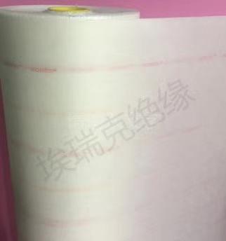 NMN绝缘纸 复合纸 埃瑞克直销