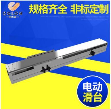深圳精密直线导轨滑台模组  精密直线导轨滑台模组报价 精密直线导轨滑台模组供应