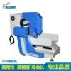 广东SIC330金属加工机精雕机批发