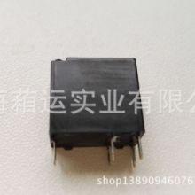 继电器G8N-1L-12V