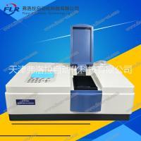FLR-S02镜片减反射膜反射比测试仪 眼镜片反射比测量装置 反射比测量仪
