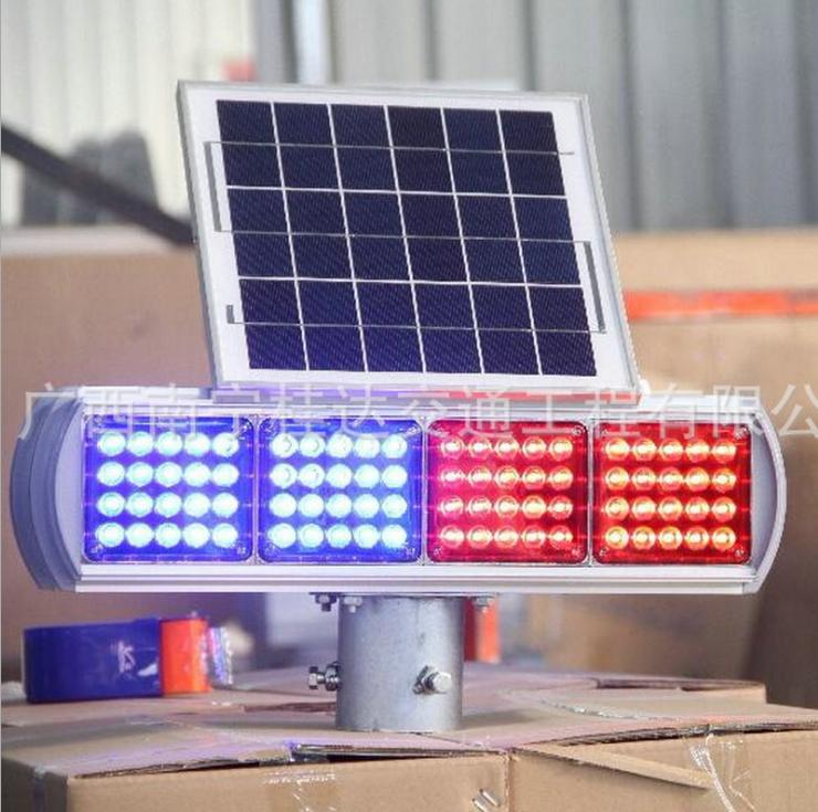 广西爆闪灯 led太阳能频闪灯双面红蓝爆闪灯 长排路障警示爆闪灯