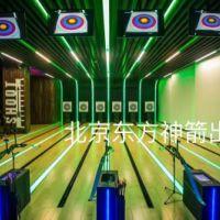 北京东方神箭供应L9009型移动 东方神箭供应L9009型移动靶