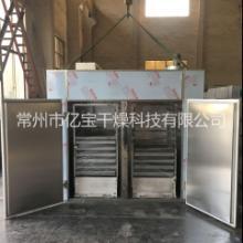 电加热烘箱 箱式干燥设备 小型食品烘箱 热风循环烘箱干燥箱 果蔬烘干设备图片