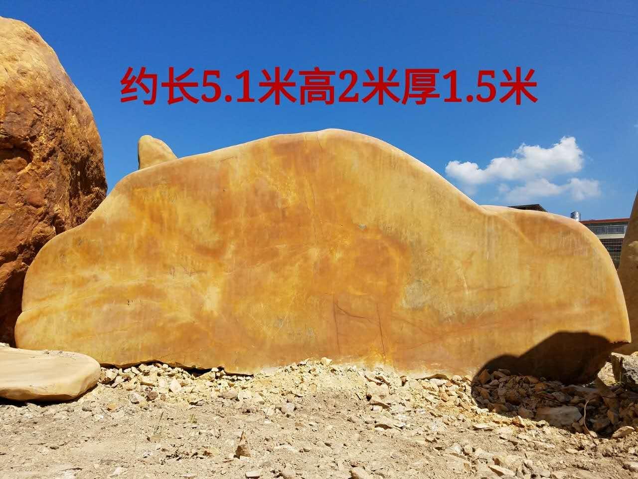 沧州市景观石 自然草坪石刻字石 大型风景石基地