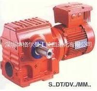 SEW减速机SF57,S系列蜗轮蜗杆减速电机RSKF四大系列减速机厂家直销