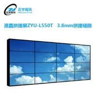 深圳正宇视讯液晶拼接屏厂家 55寸3.8mm液晶拼接屏价格 55寸3.8mm液晶拼接屏