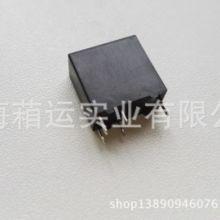 继电器G8NB-1S