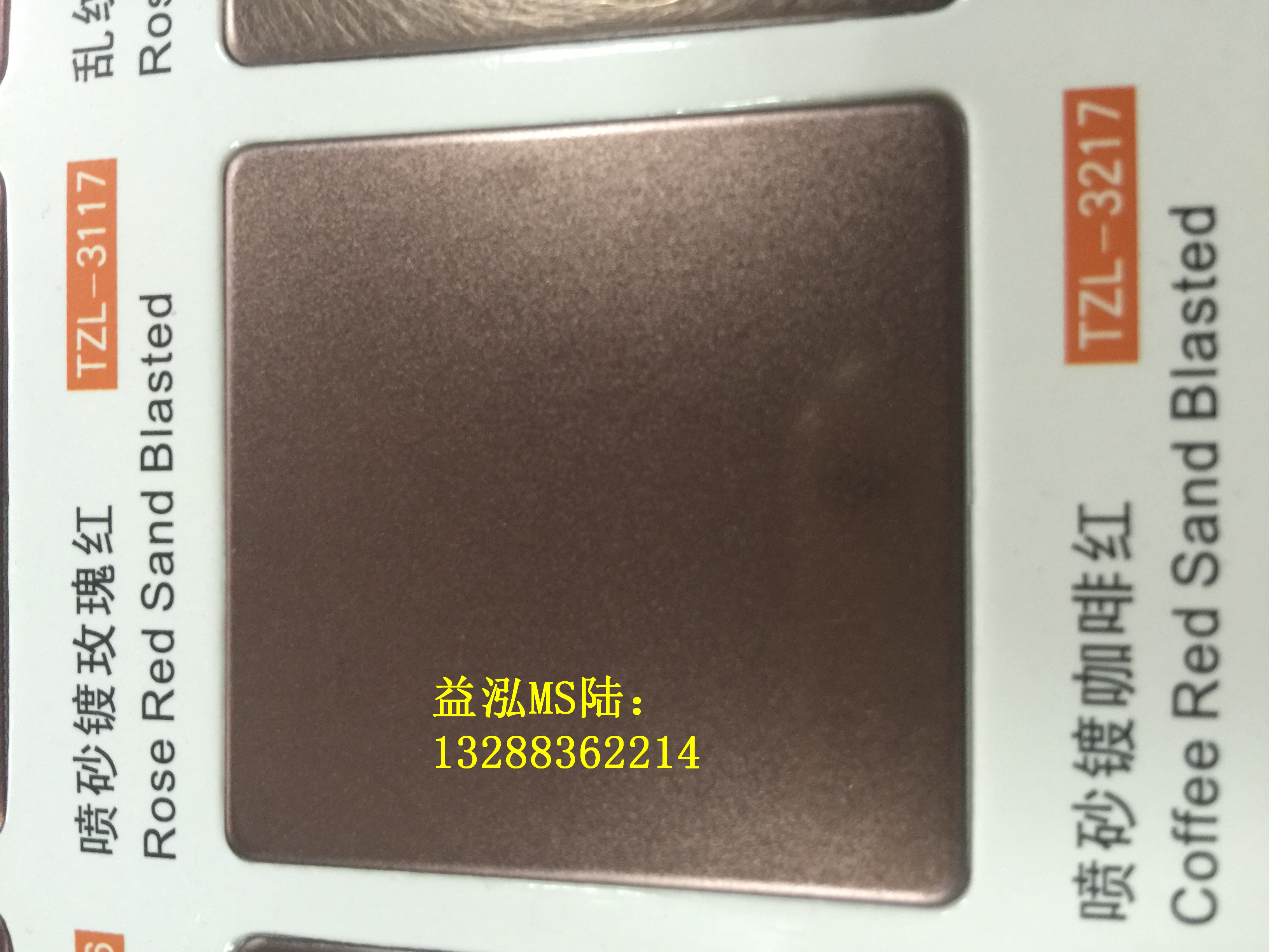 茶色不锈钢喷砂无指纹板 201不锈钢灰钛喷砂板 不锈钢黄金色喷砂电梯板