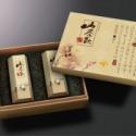 广州天河大图复印标书装订画册海图片