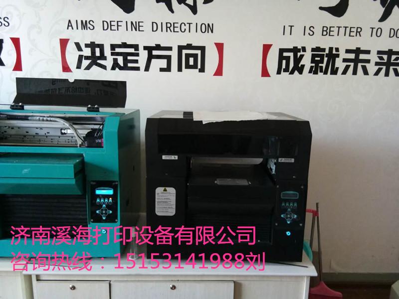服装平板打印机