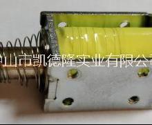 智能锁电磁铁 KDL-0727S-01