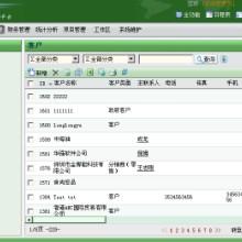 华强CRM客户管理软件.T2批发