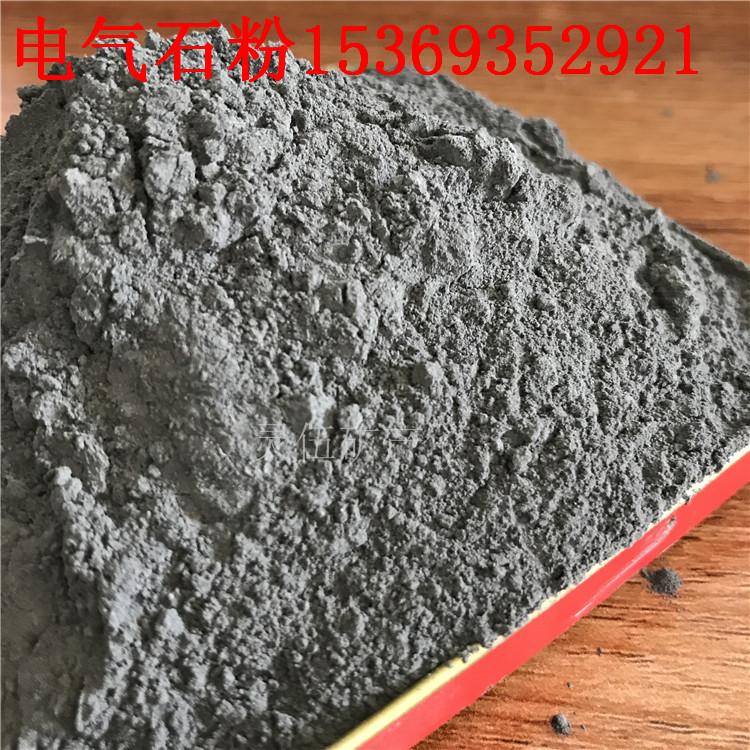 灵伍供应 黑色白色托玛琳粉 托玛琳电气石原矿 托玛琳远红外粉