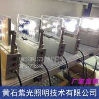灯具NFE9178价格优惠|灯具NFE9178应急灯