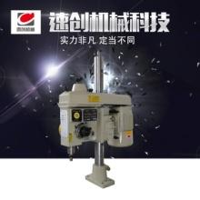 厂家直销速创4508立式攻丝机攻牙机全自动齿轮式攻丝机