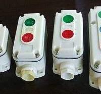 复合型ABS注塑防爆主令控制器