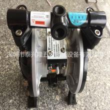 台湾迪成A-26气动隔膜泵油漆喷漆泵气泵双进出泵图片