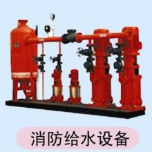 消防SYX-L/W气压给水设备厂家直销价格优惠型号齐全包验收