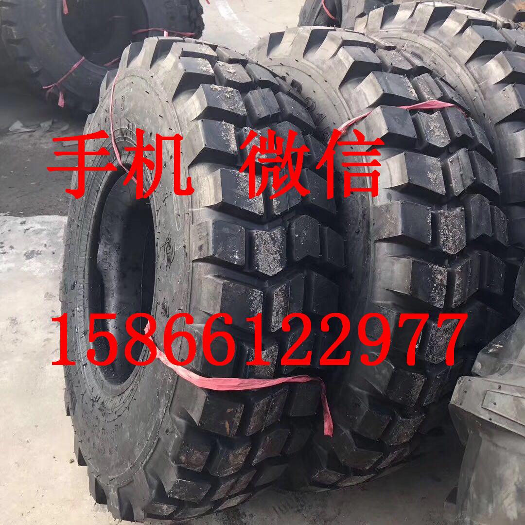 双星东风三角轮胎 11R18轮胎 12.5R20 12R20越野军车轮胎