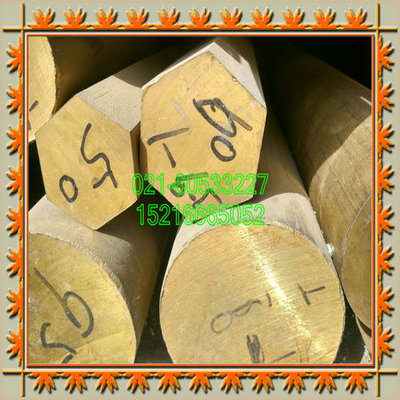 黄铜棒H59六角黄铜棒对边5 20 21 23 25H59黄铜圆棒直径5mm-200mm紫铜棒纯铝 黄铜棒H59六角铜棒