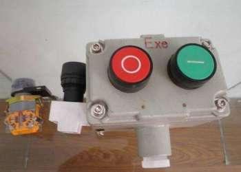 2钮防爆控制按钮盒图片