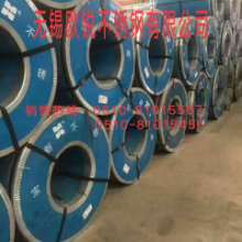 现货供应304不锈钢带,301精密不锈钢带,201,316不锈钢带厂家,分条加工批发
