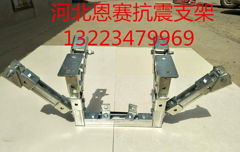 优质抗震支架 抗震支架配件厂家