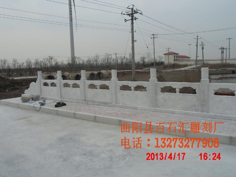 供应河北石栏杆可设计定制