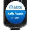 纳米竹碳母粒图片