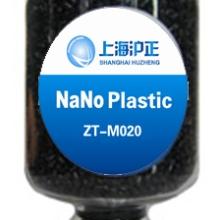 纳米竹碳母粒 抗菌除臭释放远红外 释放负离子