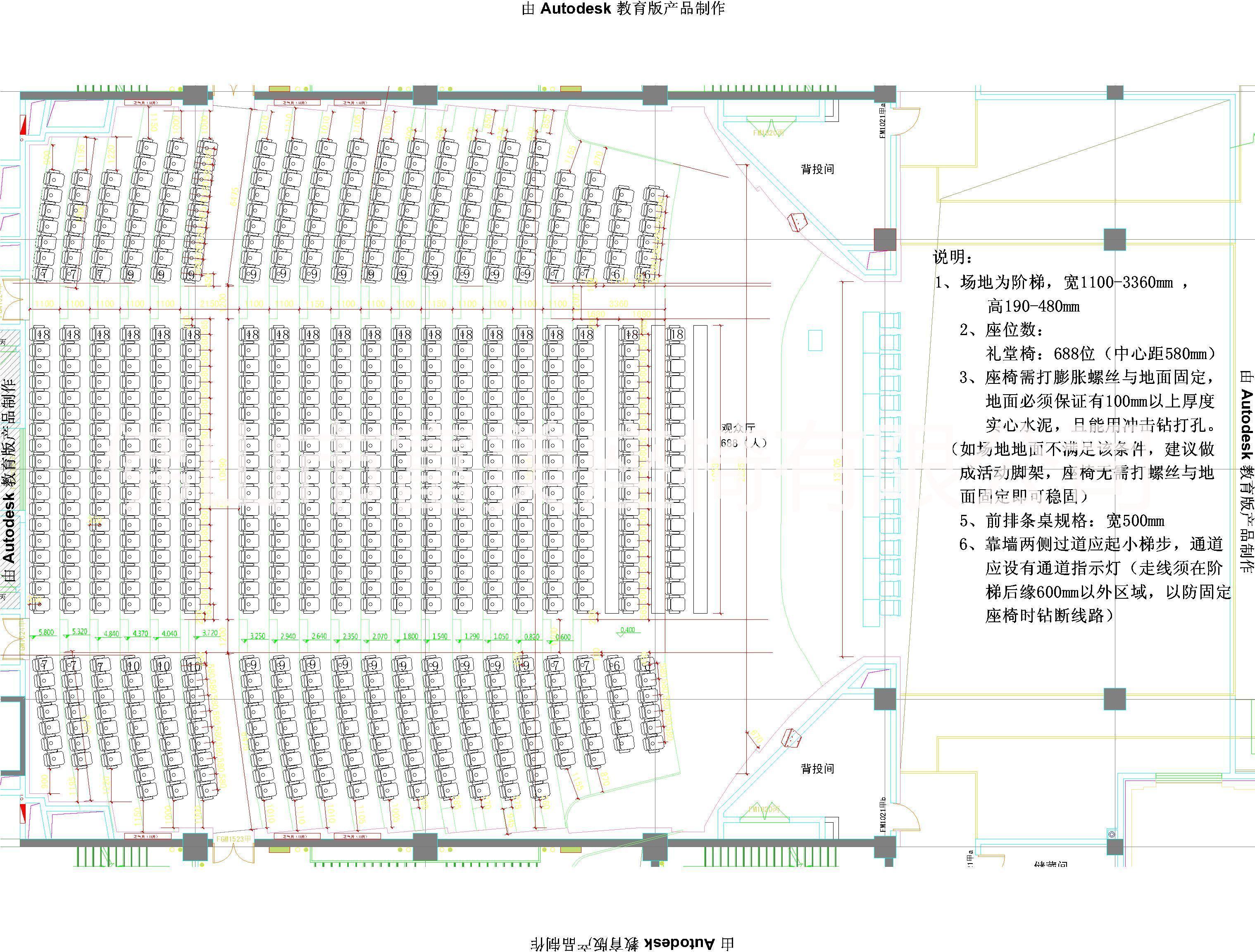 礼堂椅CAD图cad纸张打印布满图片
