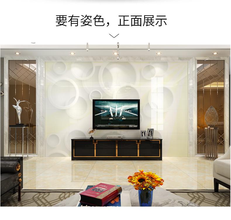 高温3D微晶电视背景墙立体 现代