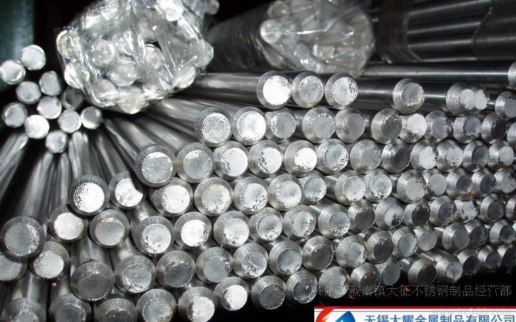 SSUS631不锈钢棒材 泰州不锈钢棒材批发    供应SUS631不锈钢棒材