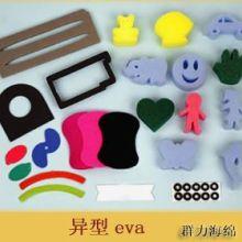 EVA注塑板材 EVA发泡板材   异形EVA海绵   EVA运动器材板材批发