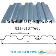 【750楼承板机生产厂】,【750型楼承板压型设备】,【750型楼承板压型设备】批发