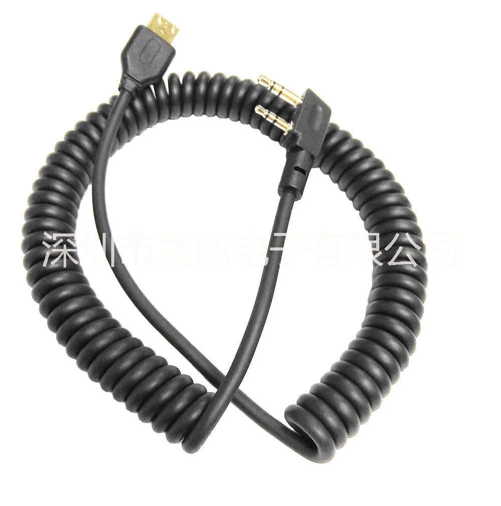 深圳厂家订制记录仪与对讲机连接线 数据线 音视频连接线 对讲机配件