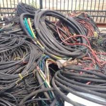 废旧电缆回收价格及报价 废旧带皮电缆回收价格 3*240低压废旧电缆回收 济南废旧铜电缆回收厂家批发